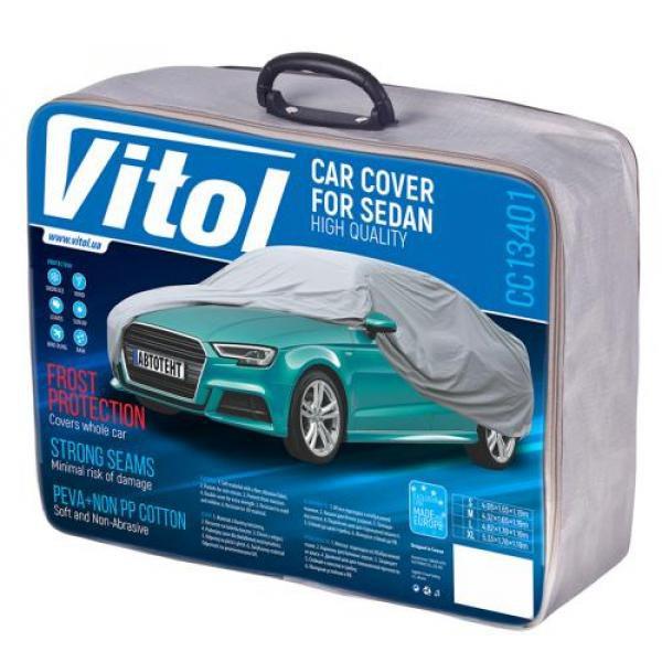 Чехол-тент для автомобиля Vitol CC13401 размер M серый с подкладкой