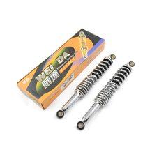 Купить Амортизаторы (пара)   Zongshen 125/150   330mm, усиленые   WEI DA   (хром) в Интернет-Магазине LIMOTO