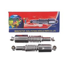 Амортизаторы (пара)   Delta   330mm, регулируемые   (хром, длинный стакан)   KOMATCU   (mod.A)