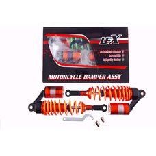 Купить Амортизаторы (пара)   Delta   340mm, газомасляные   (оранжевые)   KOMATCU   (mod.A) в Интернет-Магазине LIMOTO