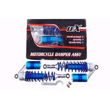 Купить Амортизаторы (пара)   Delta   340mm, газомасляные   (синие)   KOMATCU   (mod.A) в Интернет-Магазине LIMOTO