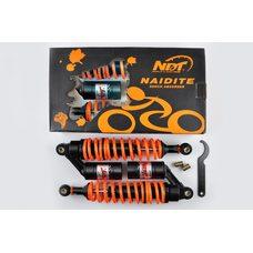 Купить Амортизаторы (пара)   Delta   330mm, газомасляные   (оранжевые +паутина)   NDT в Интернет-Магазине LIMOTO