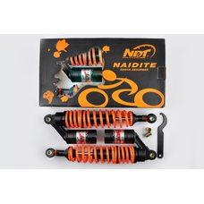 Купить Амортизаторы (пара)   Delta   340mm, газомасляные   (оранжевые +паутина)   NDT в Интернет-Магазине LIMOTO