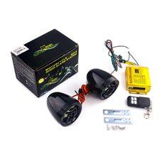 Купить Аудиосистема   (2.5, черные, сигнализация, FM/МР3 плеер, ПДУ)   CZMP3004 в Интернет-Магазине LIMOTO