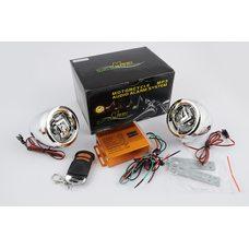 Купить Аудиосистема CZMP3004-2 (динамики 2,5, хром, сигнализация, FM/МР3 плеер, ПДУ) в Интернет-Магазине LIMOTO
