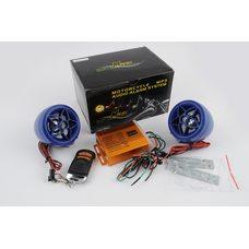 Купить Аудиосистема   (2.5, синие, сигнализация, FM/МР3 плеер, ПДУ)   CZMP3004-4 в Интернет-Магазине LIMOTO