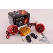 Купить Аудиосистема   (2.5, красные, сигнализация, FM/МР3 плеер, ПДУ)   GSG-02 в Интернет-Магазине LIMOTO