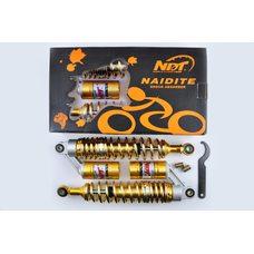 Купить Амортизаторы (пара)   Delta   340mm, газомасляные   (золотистые)   NDT в Интернет-Магазине LIMOTO