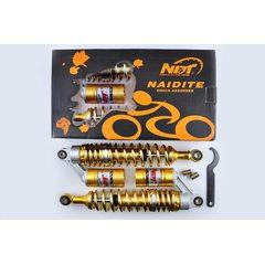 Амортизаторы (пара)   Delta   340mm, газомасляные   (золотистые)   NDT
