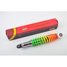 Купить Амортизатор   GY6, DIO ZX, LEAD   320mm, регулируемый   (радуга)   NDT в Интернет-Магазине LIMOTO