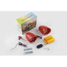 Купить Аудиосистема   (3.5, красная, подсветка, сигн., МР3/FM/SD/USB, ПДУ, разъем ППДУ 3K)   BEST CHOICE в Интернет-Магазине LIMOTO