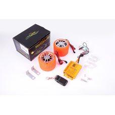 Купить Аудиосистема   (2.5, оранжевые, сигнализация, FM/МР3 плеер, ПДУ)   CZMP3005-3 в Интернет-Магазине LIMOTO