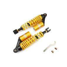Купить Амортизаторы (пара)   универсальные   320mm, газомасляные   (желтые)   NET   (#0002) в Интернет-Магазине LIMOTO
