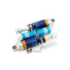 Купить Амортизаторы (пара)   универсальные   280mm, газомасляные   (фиолетовые)   NET в Интернет-Магазине LIMOTO