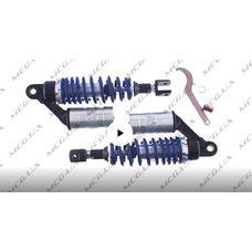 Купить Амортизаторы (пара)   универсальные   280mm, газомасляные   (синие)   NET в Интернет-Магазине LIMOTO