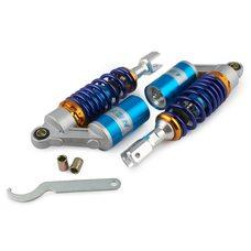 Купить Амортизаторы (пара)   универсальные   260mm, газомасляные   (синие)   NET в Интернет-Магазине LIMOTO