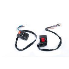 Купить Блоки кнопок руля (пара)   Zongshen SPARK R6   (черные)   XVP в Интернет-Магазине LIMOTO