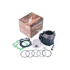 Купить Поршневая (ЦПГ)   4T CH250   (Ø72, p-17, h-102mm с гильзой)   SUNY в Интернет-Магазине LIMOTO