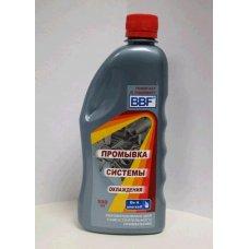Купить Промывка системы охлаждения 500мл   BBF   (#GPL) в Интернет-Магазине LIMOTO