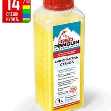Купить Очиститель стекол авто 1л (концентрат) (1/5- средство/вода)   RED PENGUIN   (50106)   (#ХАДО) в Интернет-Магазине LIMOTO