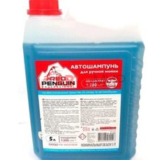 Купить Автошампунь для ручной мойки 5л (концентрат, 1:200 (25 мл на 5 л воды)   RED PENGUIN   (50507)   (#ХАДО) в Интернет-Магазине LIMOTO