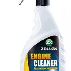 Купить Очиститель двигателя (наружная очистка) 750мл   ZOLLEX   (#GRS) в Интернет-Магазине LIMOTO