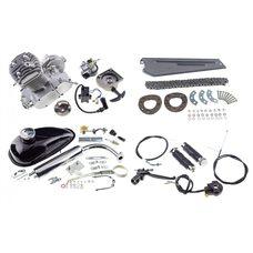 Купить Двигатель велосипедный (в сборе)   80сс   ( мех. стартер, бак, ручка газа, звезда, цепь)    KOMATCU в Интернет-Магазине LIMOTO