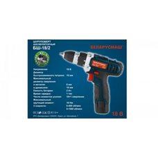 Шуруповерт аккумуляторный   Беларусмаш 18 Lition   ( 2 аккумулятора, 2 А/ч, 2 скорости, 0-1500 об/мин )   SVET Купить в Интернет-Магазине LIMOTO