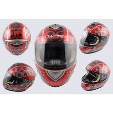 Купить Шлем-интеграл   (mod:366) (size:XXL, красный)   LS-2 в Интернет-Магазине LIMOTO