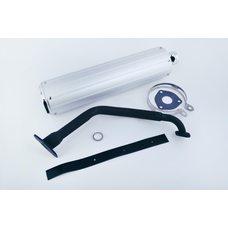 Купить Глушитель   4T GY6 125/150   (+колено под 13)   KOMATCU в Интернет-Магазине LIMOTO