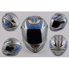 Купить Шлем-интеграл   (mod:В-500) (size:L, синий матовый, зеркальный визор, BLADE)   BEON в Интернет-Магазине LIMOTO