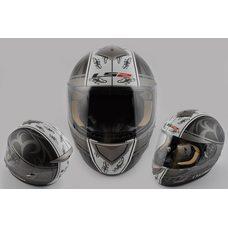Купить Шлем-интеграл   (mod:366) (size:XXL, черно-белый матовый)   LS-2 в Интернет-Магазине LIMOTO