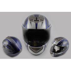 Купить Шлем-интеграл   (mod:368) (size:XL, синий)   LS-2 в Интернет-Магазине LIMOTO