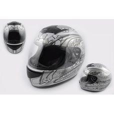 Купить Шлем-интеграл   (mod:Stardust) (size:XXL, серый) Ш90   LS-2 в Интернет-Магазине LIMOTO