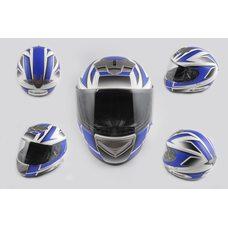 Купить Шлем-интеграл   (mod:368) (size:XXL, сине-белый матовый)   LS-2 в Интернет-Магазине LIMOTO