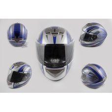 Купить Шлем-интеграл   (mod:368) (size:L, бело-синий)   LS-2 в Интернет-Магазине LIMOTO