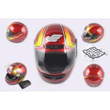 Купить Шлем-интеграл   (mod:101) (size:XL, красно-желтый, воротник, багажник)   KAVIR в Интернет-Магазине LIMOTO