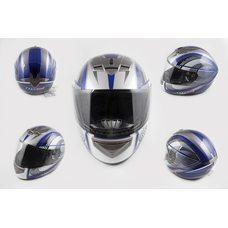 Купить Шлем-интеграл   (mod:368) (size:XXL, бело-синий)   LS-2 в Интернет-Магазине LIMOTO