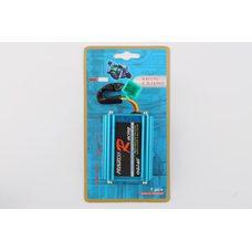 Купить Коммутатор (тюнинг)   Active   (аналоговый, синий)   PROGRESS RACING в Интернет-Магазине LIMOTO