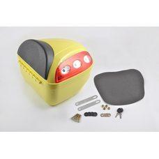 Купить Кофр   (желтый)   DISCO в Интернет-Магазине LIMOTO