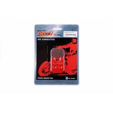 Купить Колодки тормозные (диск)   Peugeot, Italjet, CPI   (красные)   YONGLI в Интернет-Магазине LIMOTO