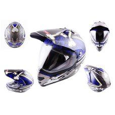Купить Шлем кроссовый   (mod:Skull) (с визором, size:XL, синий матовый)   LS-2 в Интернет-Магазине LIMOTO