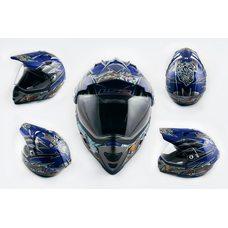 Купить Шлем кроссовый   (mod:MX433) (с визором, size:ХL, синий, FOUL PLUGS)   LS-2 в Интернет-Магазине LIMOTO