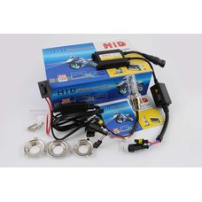 Купить Биксенон (мото) H6 DC 6000K slim   MANLE в Интернет-Магазине LIMOTO