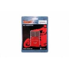 Купить Колодки тормозные (диск)   Zongshen WIND/GY50-80   (красные)   YONGLI в Интернет-Магазине LIMOTO