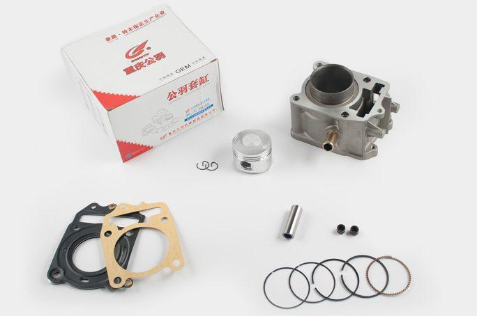 Купить Поршневая (ЦПГ)   Honda CH125 SPACY/ELITE   (Ø52.4, p-15, h-70)   GONGYU в Интернет-Магазине LIMOTO