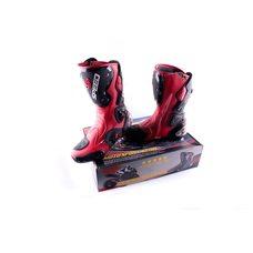 Купить Ботинки   PROBIKER   (mod:1001, size:45, красные) в Интернет-Магазине LIMOTO