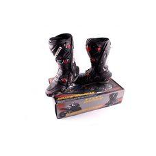 Купить Ботинки   PROBIKER   (mod:1003, size:42, черные) в Интернет-Магазине LIMOTO