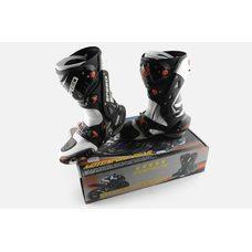 Купить Ботинки   PROBIKER   (mod:1003, size:43, белые) в Интернет-Магазине LIMOTO