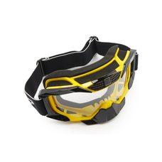 Купить Очки кроссовые   (mod:MJ-1015, желтые, прозрачное стекло) в Интернет-Магазине LIMOTO
